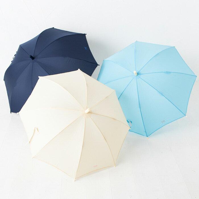 【メーカー直販】ポプキンズ リボン柄の刺しゅうが入った傘 シンプルでおしゃれなデザイン 手押し式タイプ 安全仕様 45cm 50cm 55cmの3サイズ ネイビー サックス アイボリーの3色展開 POMPKINS キッズ傘 子供傘 キッズ 子供 傘 かさ 雨傘