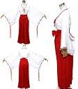 巫女 みこさん コスプレ 高品質衣装 コスチューム 女性 S M L XL 4サイズ / 大きいサイズ 小さいサイズ 衣装 安い 高…
