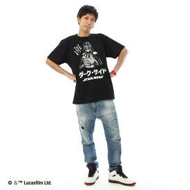 【STAR WARS(スター・ウォーズ)】 ダース・ベイダー/ダークサイド Tシャツ