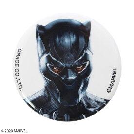 【MARVEL(マーベル)】ブラックパンサー 缶バッジ