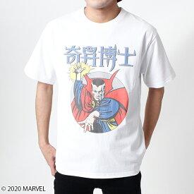 【MARVEL(マーベル)/ドクター・ストレンジ】Tシャツ