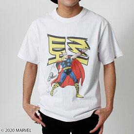 【MARVEL(マーベル)/マイティ・ソー】Tシャツ