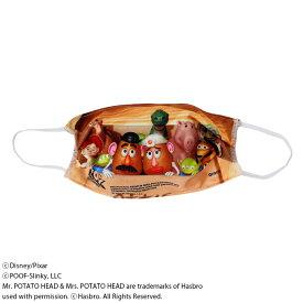 【Disney/Pixar(ディズニー/ピクサー)/トイ・ストーリー】ファッションマスク【日本製】