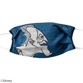 【Disney(ディズニー)/ヘラクレス】ハデス/ファッションマスク【日本製】