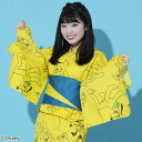 【Disney(ディズニー)/プルート】浴衣