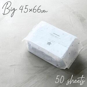 防水 おむつ替えシート 50枚入り 大判サイズ 45×66cm 使い捨て 外出 持ち運び おしゃれ