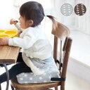 ★ポイント5倍★最大2000円OFFクーポン★ママ割エントリーでポイント5倍!12/4 20:00〜12/11 1:59迄 お子さま用 お食…