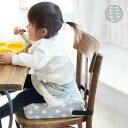 お子さま用 お食事クッション 星 チェアクッション 座布団 高さ 調節 キッズチェア ベビーチェア 子供 椅子