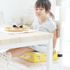 お子さま用 お食事クッション アニマルランド チェアクッション 高さ 調節 クッション 座布団 キッズチェア ベビーチェア 子供 椅子