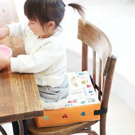 お子さま用 お食事クッション アニマルフォレスト チェアクッション 高さ 調節 クッション 座布団 キッズチェア ベビーチェア 子供 椅子