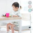 お子様用お食事クッションBIGワンスター座布団高さ調節キッズチェアベビーチェア子供椅子