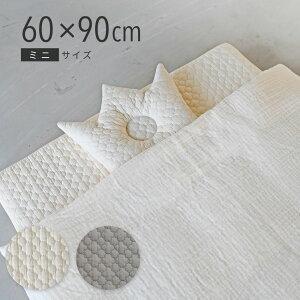 洗える ベビー布団セット ミニサイズ 5点セット 60×90cm イブル モロッカン 綿100% シンプル かわいい 出産準備