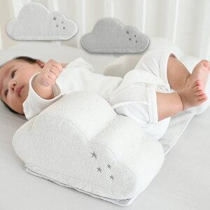 洗える 寝返り防止クッション おむつ替え用 パイル 綿100% おしゃれ 赤ちゃん プレゼント