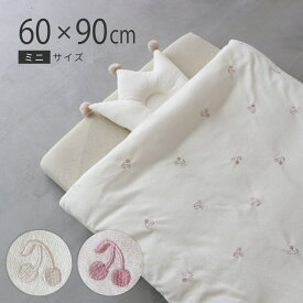 洗える ベビー布団セット ミニサイズ 5点セット 60×90cm パイル 綿100% シンプル かわいい 出産準備