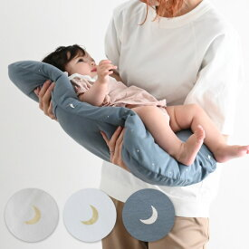 抱っこ布団 洗える 天竺ニット 綿100% 背中スイッチ対策 新生児用 ベビー 赤ちゃん 寝かしつけ 寝具 お布団 出産準備