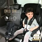 チャイルドシート コンパクト ISOFIX ジュニアシート ポータブル 折りたたみ シートベルト 兼用 レンタカー カーシェア