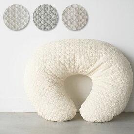 洗える 授乳クッション イブル モロッカン 綿100% 授乳 母乳 クッション 抱き枕 ママクッション