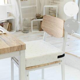 お子様用 お食事クッション チェリー チェアクッション 座布団 高さ 調節 キッズチェア ベビーチェア 子供 椅子