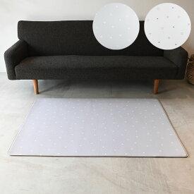 PVCマット スター ベビー プレイマット 防音 おしゃれ フロアマット 星柄 床暖房対応 防水