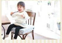 ★送料無料★お子さま用お食事クッションBIGサイズ星座布団高さ調節キッズチェアベビーチェア