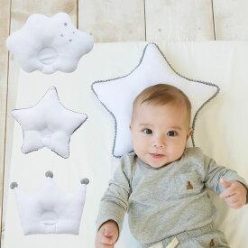 丸洗いできるベビーまくら 洗える パイル地 綿100% 赤ちゃん 新生児用 出産祝い プレゼント