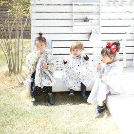 レインポンチョ 【花柄 恐竜柄】【メール便発送】 キッズ レインコート S(80〜90) M(90〜100) 男の子 女の子