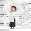かさ 傘【花柄 恐竜柄】 キッズ 子供 50cm レインコート 女の子 男の子 通学 通園 雨具 グラスファイバー 手開き 安全…