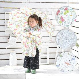 かさ 傘【花柄 恐竜柄】 キッズ 子供 50cm レインコート 女の子 男の子 通学 通園 雨具 グラスファイバー 手開き 安全 丈夫 透明窓