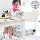 お子様用 お食事クッション BIG ダマスク チェアクッション 座布団 高さ 調節 キッズチェア ベビーチェア 子供 椅子