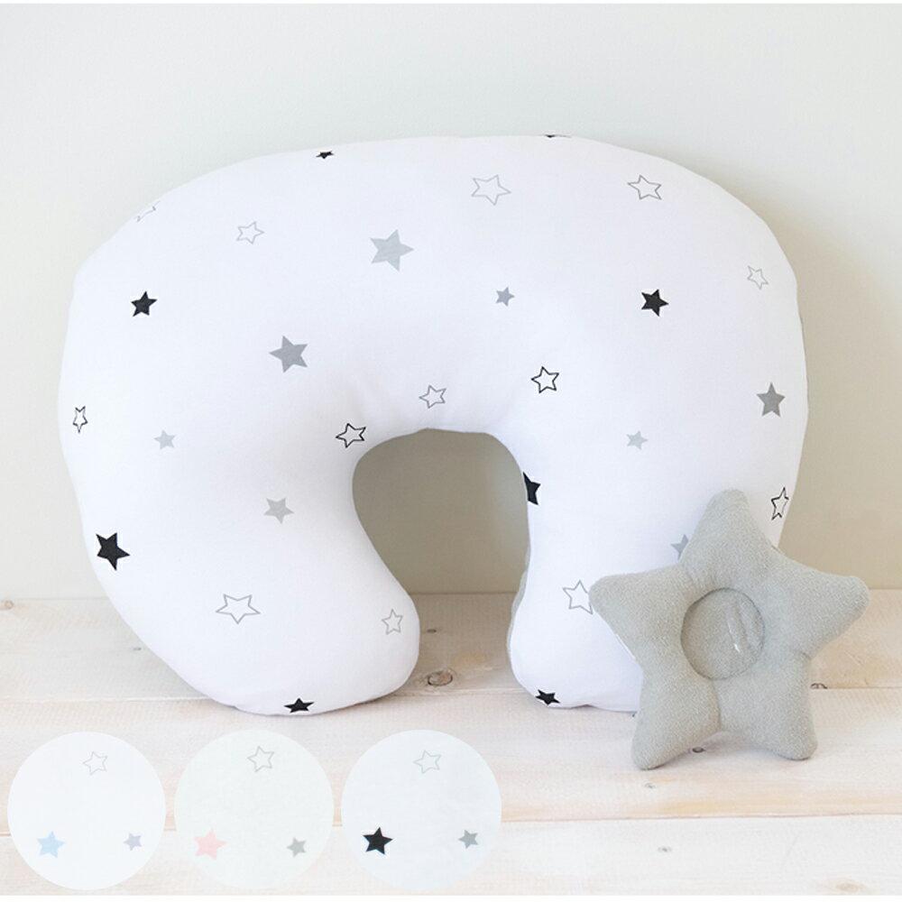 【ブルー入荷待ち】授乳クッション&サポート枕 トゥインクルスター 星柄 授乳 母乳 クッション 抱き枕 パパママクッション 腕枕 うでまくら