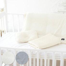 ベビー布団セット レギュラーサイズ 6点 【イブル】 ガーゼ キルティング 敷きパッド マット 韓国 赤ちゃん