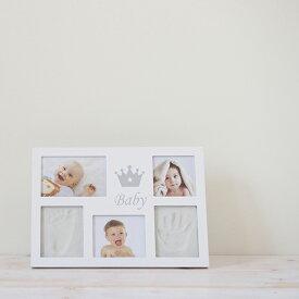 フォトフレーム ベビー 手型 足型 出産祝い プレゼント 記念 メモリアル