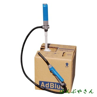 Electric pump dry cell type Ad-3 for the ad blaubok inbox