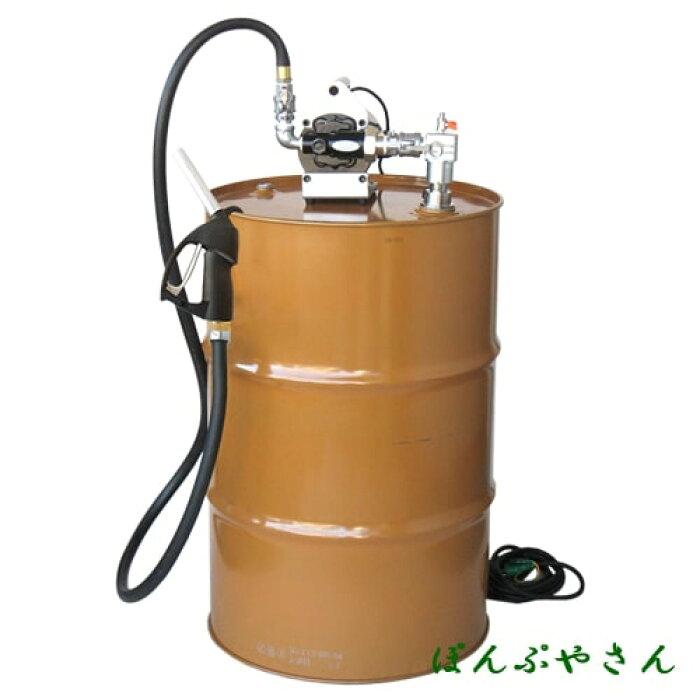 手動ガンノズル付電動ドラムポンプEVD-100AL3025EVD100AC100V吐出ホース2.4mドラム缶用吸入パイプ手動ガンノズル(GN-AL3025)付き