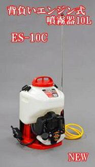高的否定表達引擎噴霧器開始主 ES-10 C 陰性表達權力噴霧器梯級進 koshin KOSHIN 發動機動力噴霧器發動機動態注射 02P13Dec14