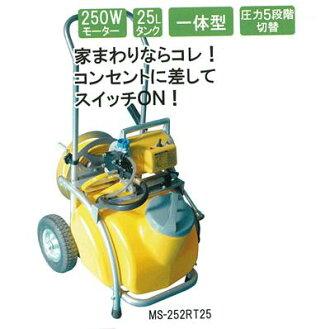 Ms 252RT25 花園球員機動噴霧器 koshin KOSHIN 噴霧 25 升油箱與 02P13Dec14