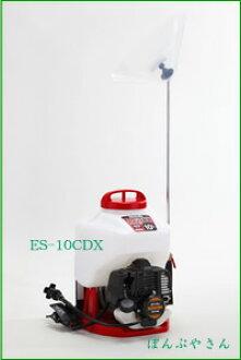 使用方便開始主人高拉類型噴霧器 ES 10CDX 級聯陰性表達動力噴霧器 ES10CDX 大學進婦女高拉-koshin KOSHIN 發動機動力噴霧器引擎運動家花園噴霧 02P12Oct15