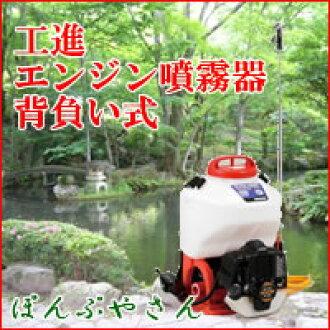 發動機動力小動態注射 ES 10 ES10 大學進噴霧器高壓力 3.0 MPs koshin KOSHIN 發動機噴射引擎動態注射系列差動活塞家用蔬菜花園噴霧 02P12Oct15