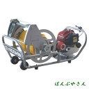 MS-ERH50 ガーデンスプレーヤー 噴霧器 エンジン式小型動噴 エンジン式小型動噴 タンク別売り コーシン KOSHIN 家庭菜…