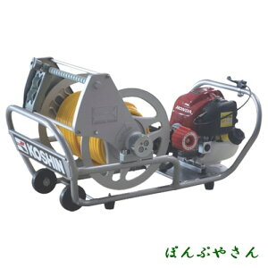 MS-ERH50 ガーデンスプレーヤー 噴霧器 エンジン式小型動噴 エンジン式小型動噴 タンク別売り コーシン KOSHIN 家庭菜園 噴霧 MS-ER50
