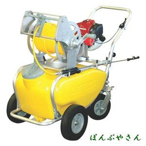 MS-ERH50TH85 エンジン式 小型動噴ガーデンスプレーヤー 噴霧器 コーシン KOSHIN 園芸 ガーデニング 花 庭 噴霧 家庭