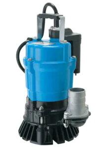 HSE2.4S 土木工事用 水中ポンプ HSE型 100V 60Hz ツルミポンプ 鶴見製作所
