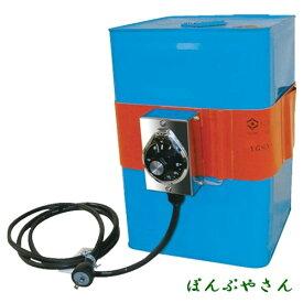 YGSN-18-1 ヤガミ 一斗缶用 バンドヒーター 単相 100V YGSN181 液体軟化 ヒーター 高粘度オイル を 低粘度に 容器 あたため 缶に巻くだけ 電動 電気 電熱ヒーター ラバーヒーター 油加熱用/固体加熱用/凍結・凝固防止用 軟化工具 一斗缶 18L