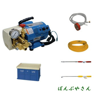 KYC-40A high pressure washing machine oilless no lubrication 3.5MPs water pressure テストポンプキョーワクリーンキョーワ KYC40A