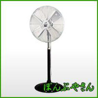 SBF-60 V 60 cm ビッグファンスタンド type large-sized aluminum four powerful blades with fan total 5P13oct1894_b