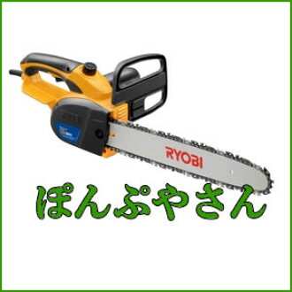 Ponpuyasan rakuten global market ryobi electricity type chan so ryobi electricity type chan so 360mm chain saw electricity saw cs 3601 electric type chain saw cs3601 greentooth Images