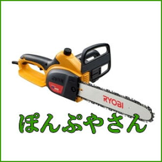 Ponpuyasan rakuten global market ryobi electric chainsaw 300 mm ryobi electric chainsaw 300 mm chain saw electric saws cs 3005 electric chainsaw cs3005 02p13dec14 keyboard keysfo Choice Image