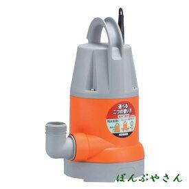 YK-632 工進 簡易汚物用 水中ポンプ 60Hz 60サイクル yk632 コーシン koshin 60ヘルツ