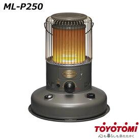 ML-P205(TRB) トヨトミ石油ストーブ ランタン調 ギアミッション 2重タンク構造 キャンプやアウトドアにもおすすめ ML205(T) 対流形 ヒーター