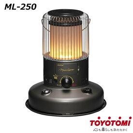 ML-250(T) トヨトミ石油ストーブ ランタン調 ギアミッション 2重タンク構造 キャンプやアウトドアにもおすすめ ML250(T) 対流形 ヒーター